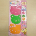 Hello Kitty糖粉片(薄)