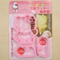 Hello Kitty 立體曲奇模(DCN1)
