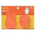 Miffy曲奇模(DN-0103)