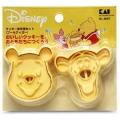 Winnie the Pooh曲奇模(DL-5067)