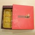 禮月餅禮盒