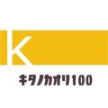 北方之香高筋麵粉(北香) 1kg/5包x1kg/25kg