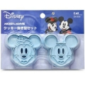 Mickey Mouse曲奇模(DN-0035)