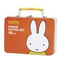Miffy & Friends 曲奇模盒裝