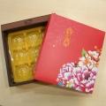 彩宴月餅禮盒