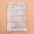 綿質保冷劑(冰種)